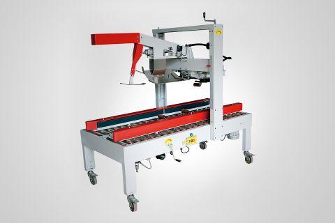 EXC-308一字型自动折盖封箱机